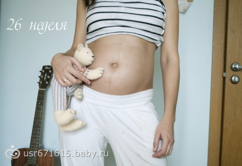Малышу внутри 26 недель.