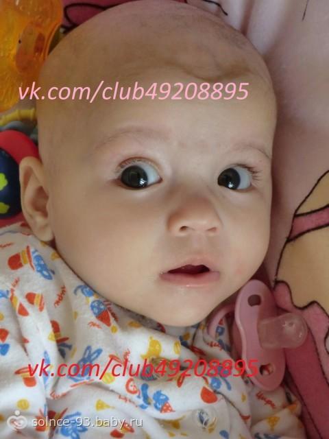 Малышке нужна наша помощь!SOS