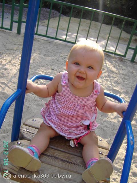 девочке 9 месяцев картинки