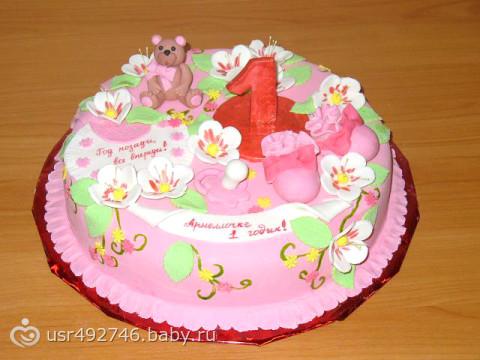 Детские тортики на 3 года в волгограде с фото