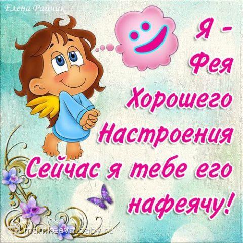 Картинка счастлива