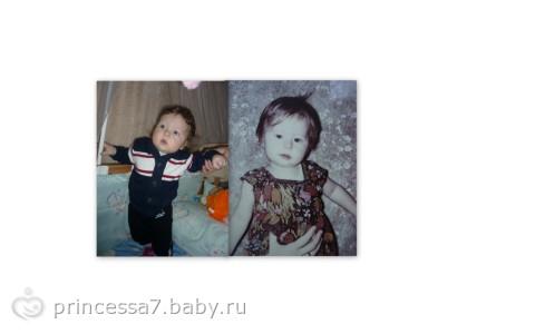 сравните пожалуйста!!! как думаете похожи мы с сыном!!! Спасибо кто сравнил!!!
