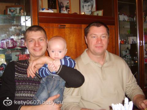 Самому сладкому и любимому мужчине 5 месяцев)))