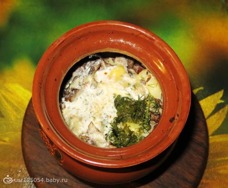 Картошка с грибами в горшочке 'Сливочная'