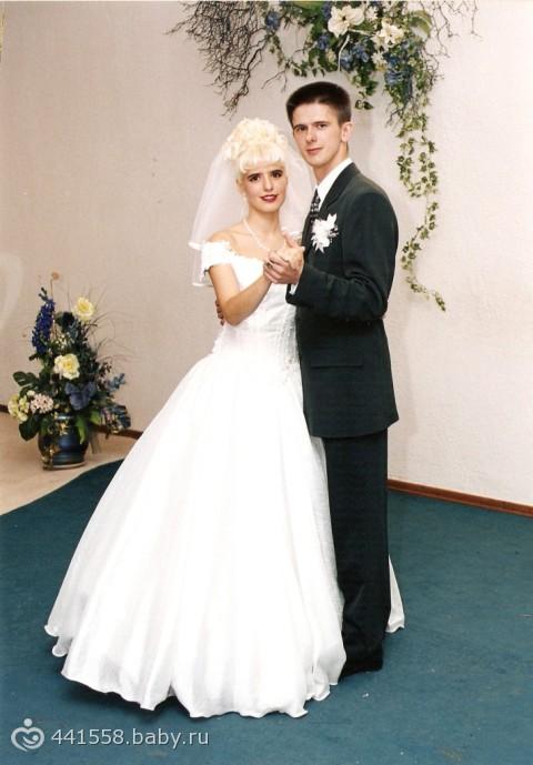 10-лет что за свадьба