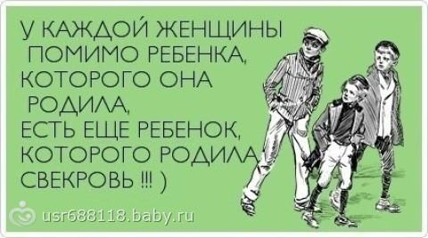 ПОЧИТАЙТЕ))))))