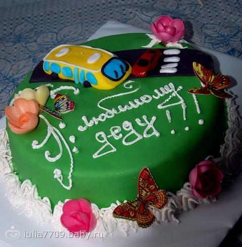 торт для дедушки фото