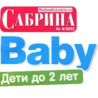Сабрина Baby