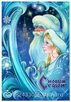 Зимний сон песни из фильма