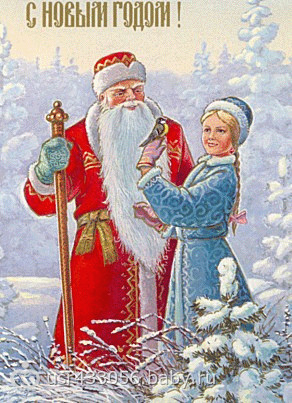 Открытка деду морозу и снегурочке