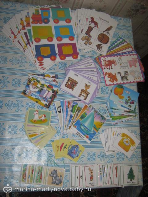 Финиш. Систематизация занятий, или Я доделала карточки для дочки.