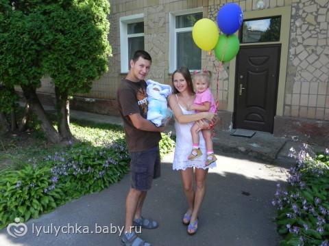 Открытки с днем рождения на 1 месяц мальчику и девочке