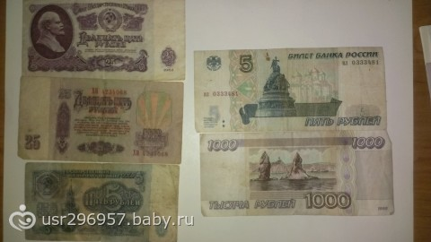 готовлю приданое внукам))))