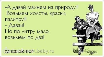 будет сделано))