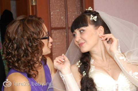 Римкина свадьба))