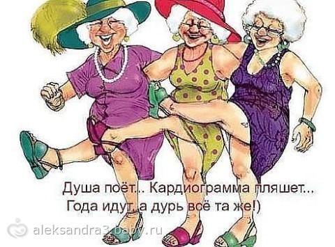 Это про наааас ))))))))) (особенно подругам)