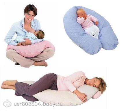 Подушка!
