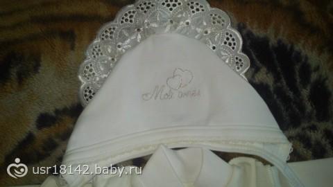 купили ангелочку на выписку))) правда переживаю чтоб жарко не было!
