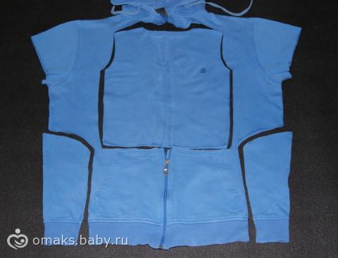 Блузка с сердечками в санкт петербурге