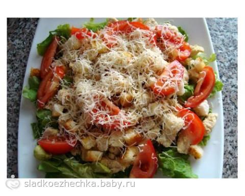 Цезарь салат с курицей с фото