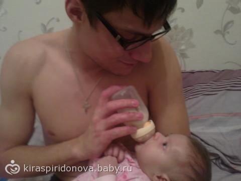 Кормящий папа:)))