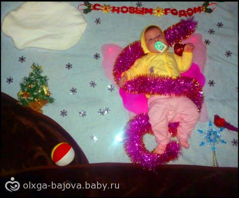 мое солнышко поздравляет))) фото