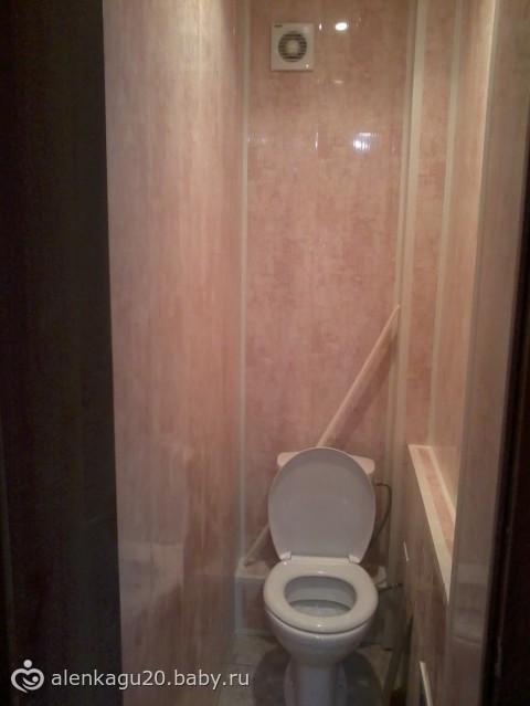 ура))))сделали туалет с ванной!!!!