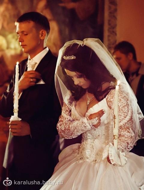 Рассказ свадьба раба фото 752-582