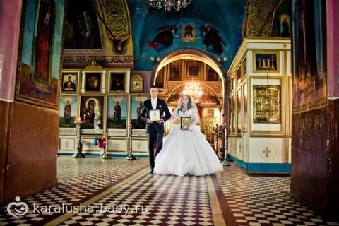 Рассказ свадьба раба фото 752-430