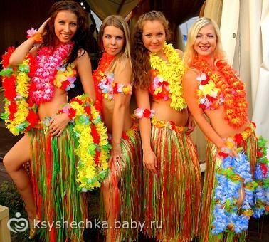 Из чего и как можно сделать гавайскую юбку