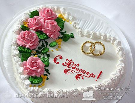 Украшение тортов на годовщину свадьбы фото