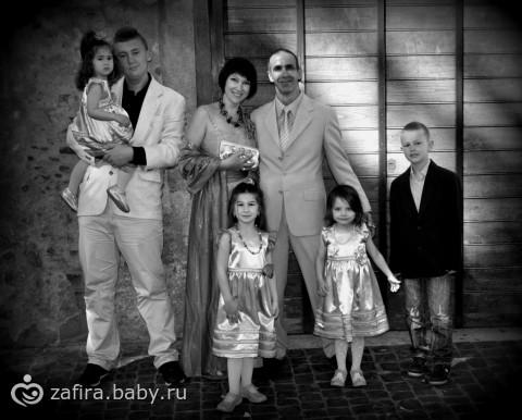 Черно белые семейные фото фото 105-42