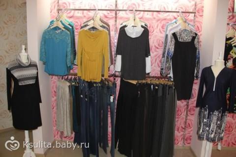 Магазин для беременных. Омск