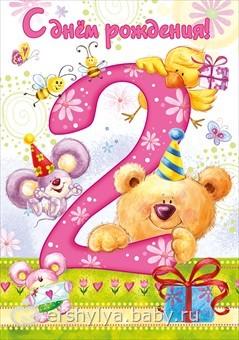 Поздравление с днем рождения женщине руководителю подруге