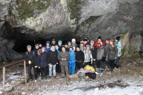 Ездили в Акскинскую пещеру)))