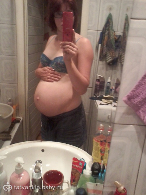 35-36 недель беременности, ваши ощущения?
