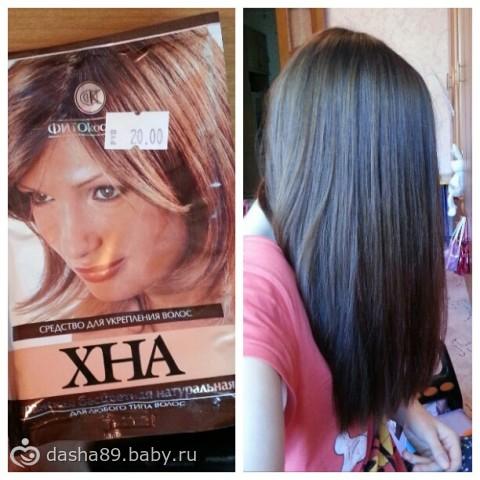 хна бесцветная до и после фото
