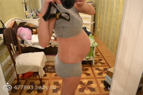 37 недель