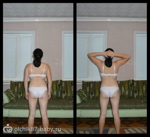 5 АС пост-проблема (волнующая лично вас проблема связанная с контролем веса)