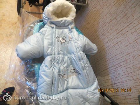 Покупки для малыша, подготовка))))