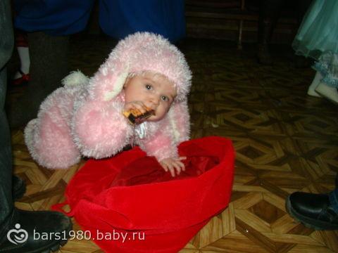 карнавальный костюм Зайка
