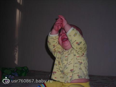 голосуем 3 этап конкурс *плачущие детки*