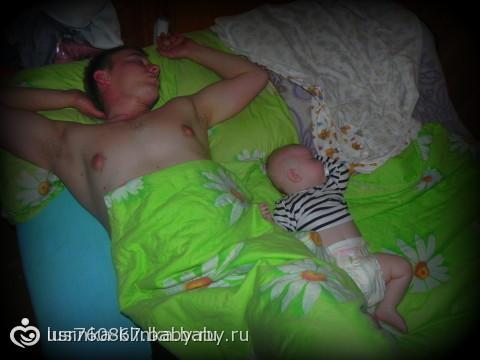 голосование 2 этап конкурс *сладко спим*