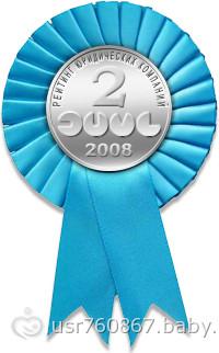 поздравляем победителей конкурса *моя работа*