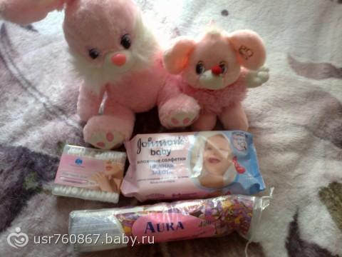 флешмоб… цвет розовый)