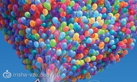 Поздравления с днем рождения саша девочка 130