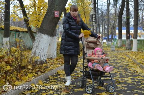 Наша первая осень !ФОТО!