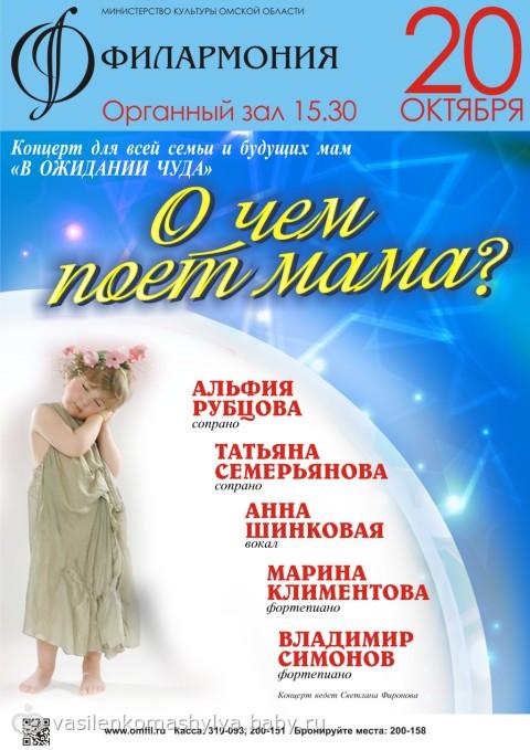 Для тех кто в ожидании чуда и все мамочек))