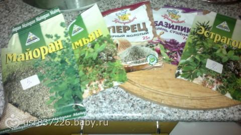 Сытный густой фасолевый суп, рецепт с фото