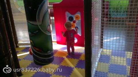 Были сегодня в развлекательном центре кт Хабаровск :))